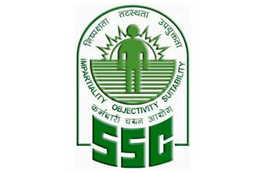 SSC MTS 2016 Paper-I Results to be Declared on 15th January 2018 ..